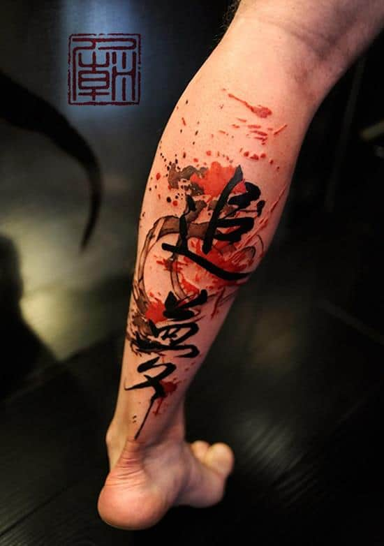 21-Felix.-Splattered-leg-tattoo