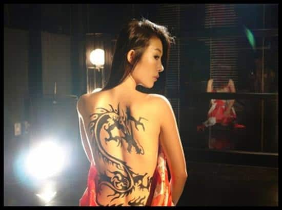 dragon-tattoo-tribal-style