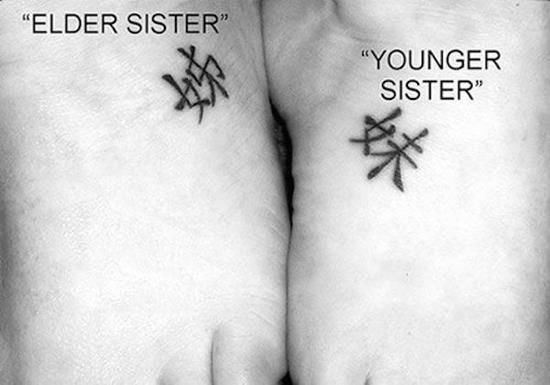 sister-tattoos-10