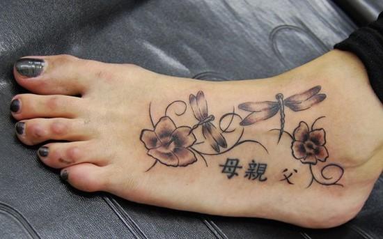 12-dragonfly-tattoo