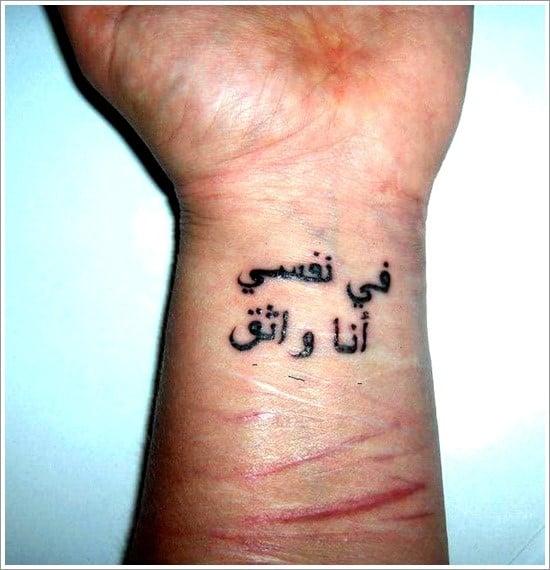 Religious-Tattoo-Designs-23