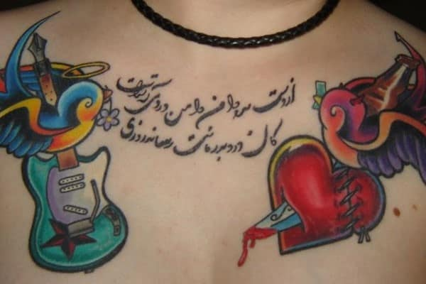 chest-tattoo