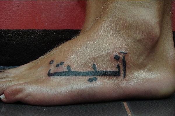 feet-tattoo