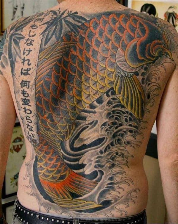 tattoos-for-men-koifish1